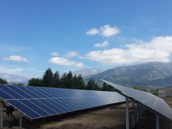 Profinal Solar Salta Escudero